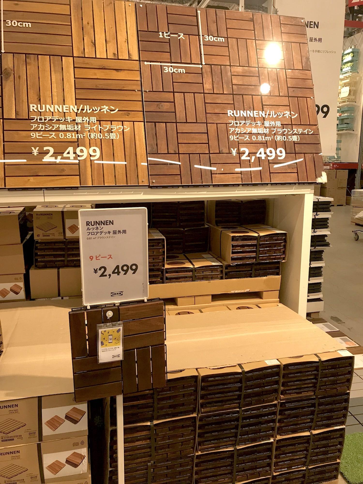 IKEAのウッドデッキの商品売場の写真
