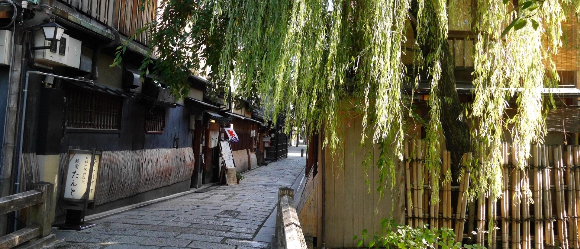 京都の景観のイメージ