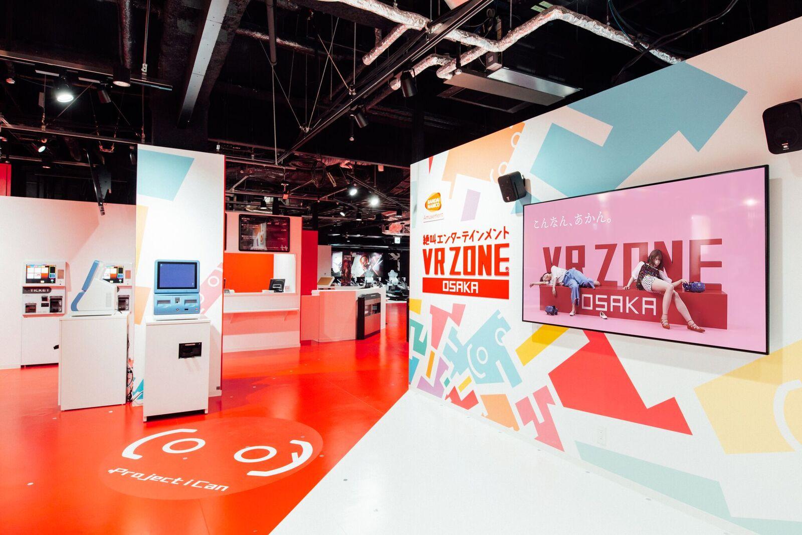vrzoneosakaの入口の写真