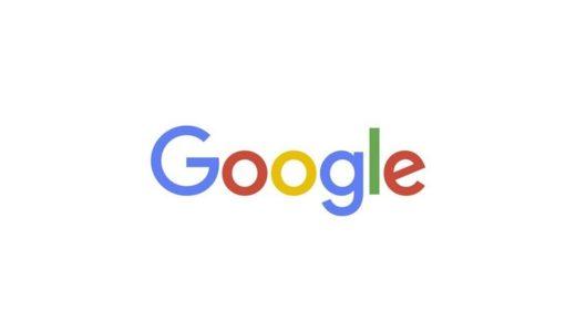 Googleしごと検索って何??特徴や利用方法まで詳しくご紹介!