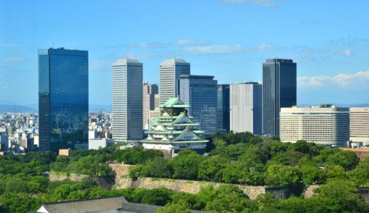【大阪の発展とこれから】いま大阪で注目されている再開発をまとめてみた