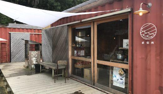 淡路島の北坂養鶏場に行ってみた!現地の様子やオススメの商品まとめ