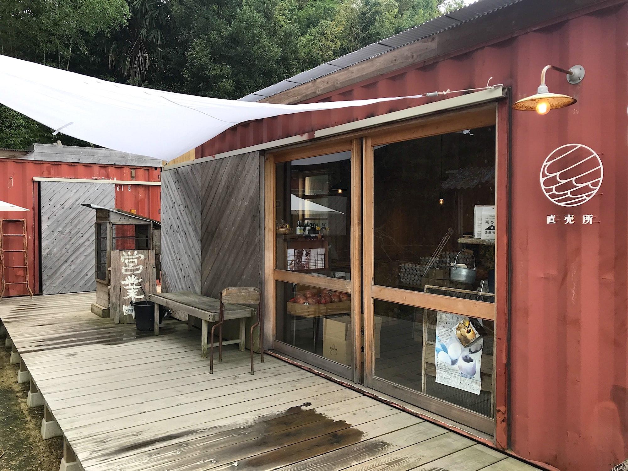 北坂養鶏場の直売店の写真