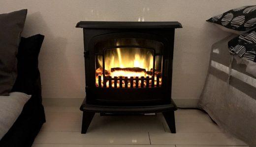 【ニトリ】暖炉型ファンヒーターを購入。実際に使ってみた感想や良い所・悪い所を本音レビュー