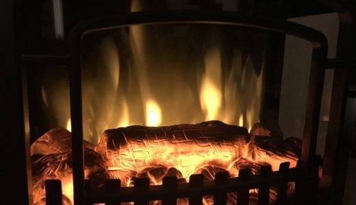 市販の暖炉型ヒーターを徹底比較!ニトリ・ディンプレックスなど5社の製品を比べてみて分かった特徴&おすすめランキング