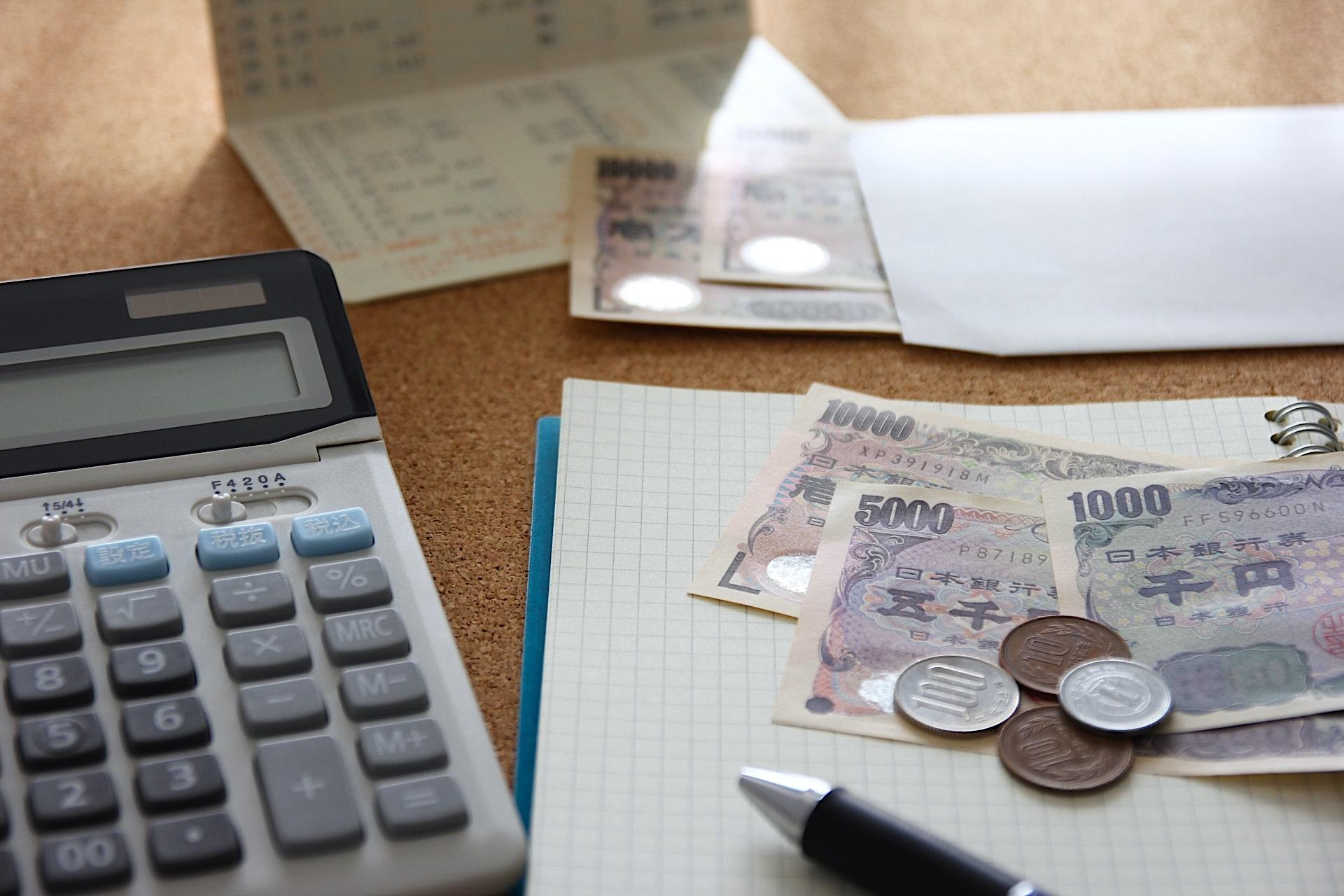 貯金のイメージ図