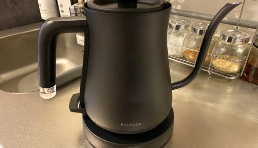 バルミューダの電気ケトル「BALMUDA The Pot(バルミューダ ザ・ポット)」を購入!見た目のお洒落さだけではない使い心地やサイズ感まで計算された逸品
